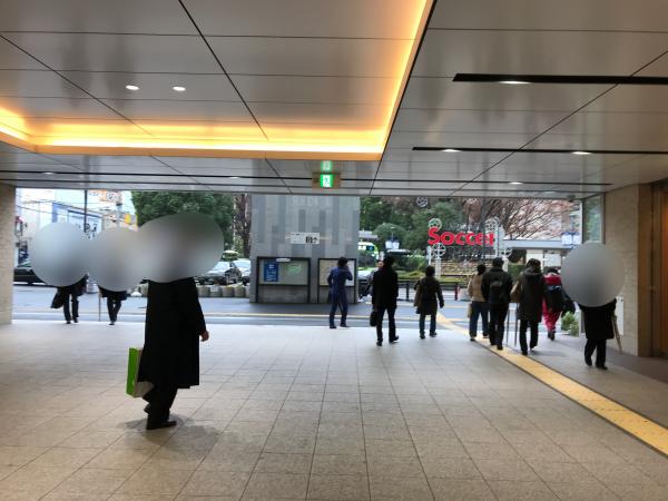 浦和駅西口