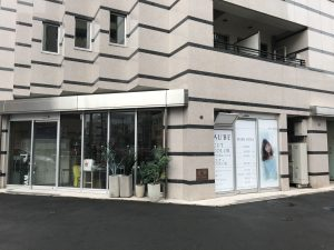 AUBE HAIR gina【浦和】